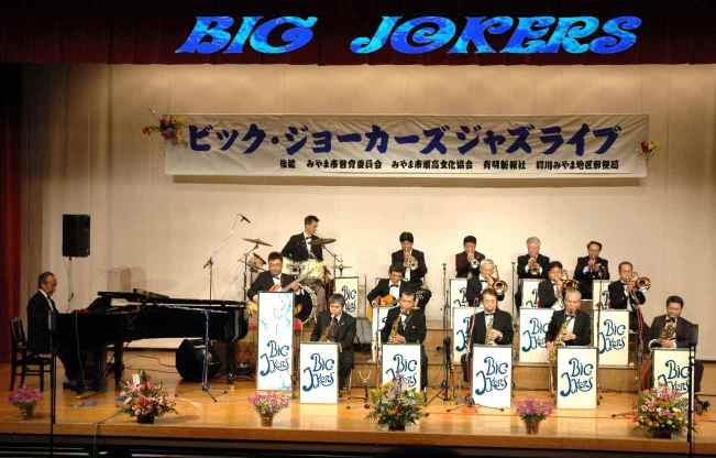 Bigjokershp_2